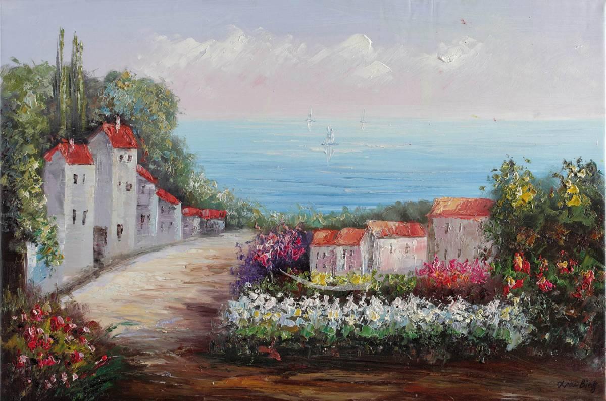 Dipinto art. z127 60×90