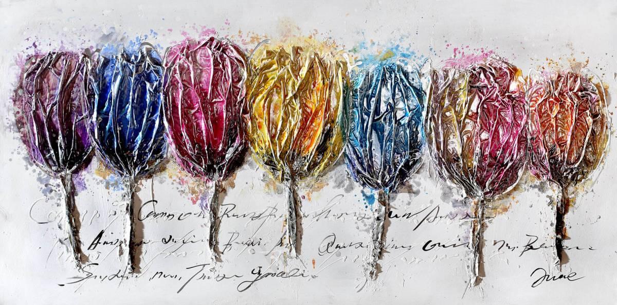 Dipinto art. z312 60×120
