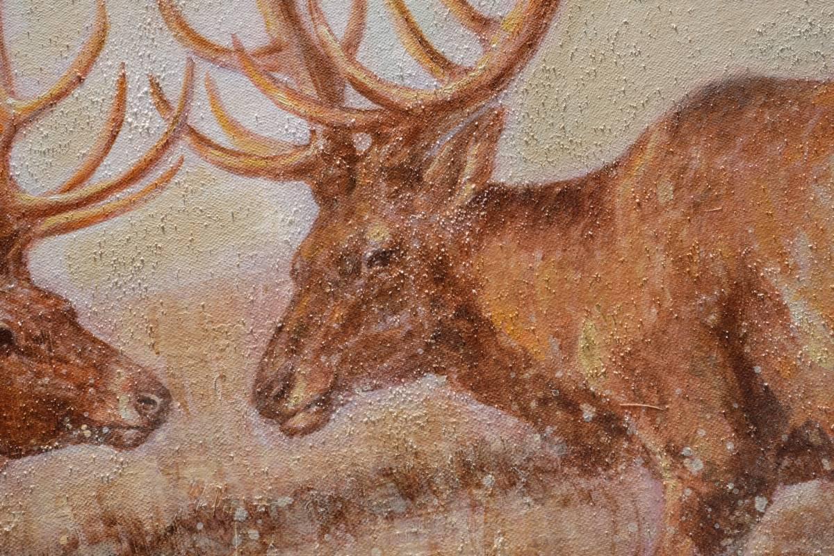 Dipinto a221 90×120