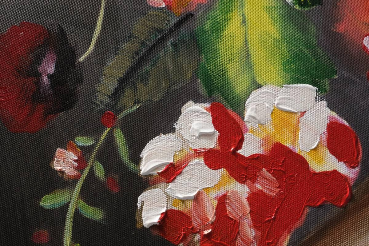 Dipinto art. z631 60×60