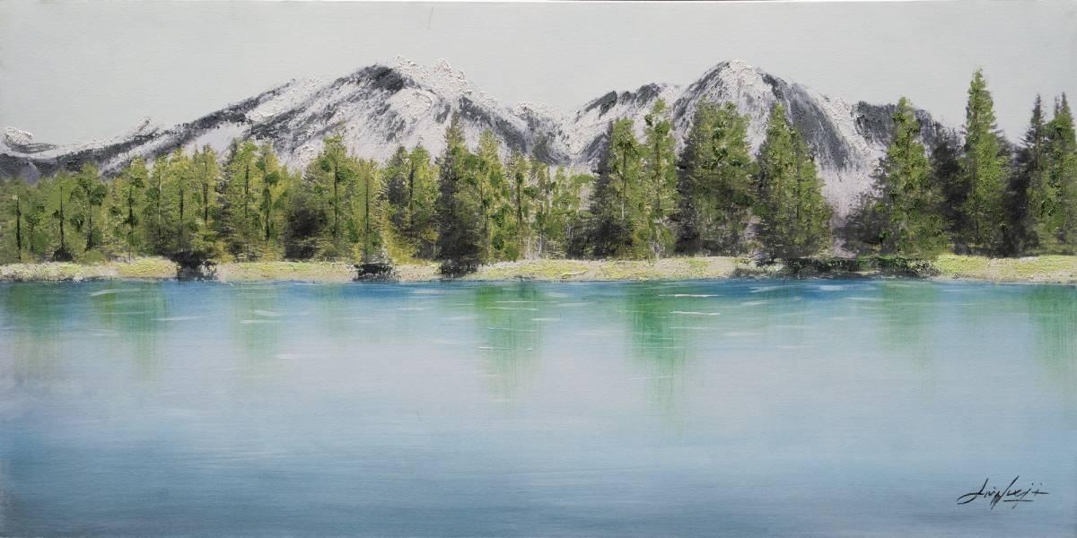 Dipinto art. z644 60×120