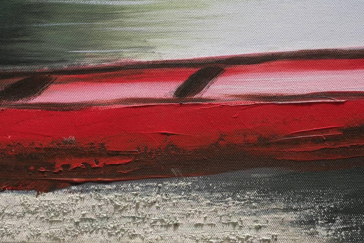 Dipinto art. z655 65×150